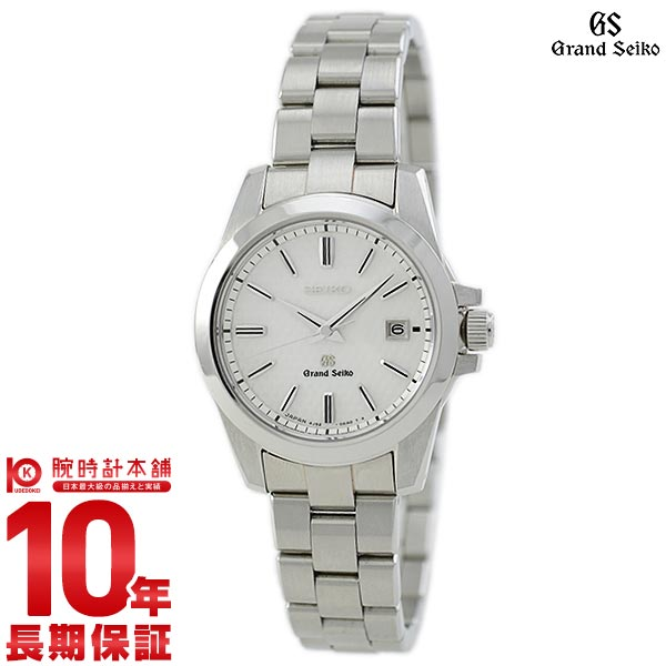 セイコー グランドセイコー GRANDSEIKO 10気圧防水 STGF053 [正規品] レディース 腕時計 時計【あす楽】