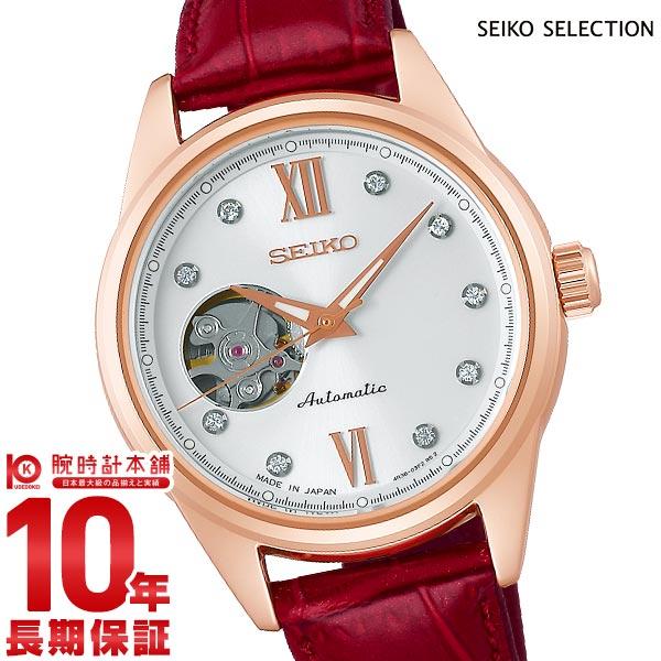 セイコーセレクション メカニカル SSDE012 SEIKO SELECTION 26日は店内最大ポイント39倍 腕時計 革ベルト 機械式 防水 高品質新品 卸直営 レディース 赤 オープンハート 自動巻き