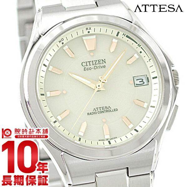 シチズン アテッサ ATTESA エコドライブ ソーラー電波 ビジネス 人気 ATD53-2843 [正規品] メンズ 腕時計 時計【24回金利0%】【あす楽】