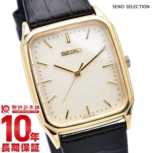 セイコーセレクション SEIKOSELECTION 10気圧防水 SCDP040 [正規品] メンズ 腕時計 時計(予約受付中)