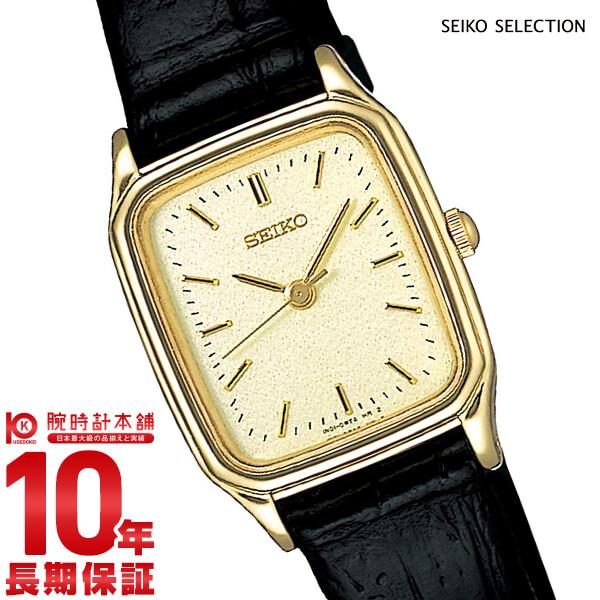 セイコーセレクション SEIKOSELECTION 10気圧防水 SSDA080 [正規品] レディース 腕時計 時計