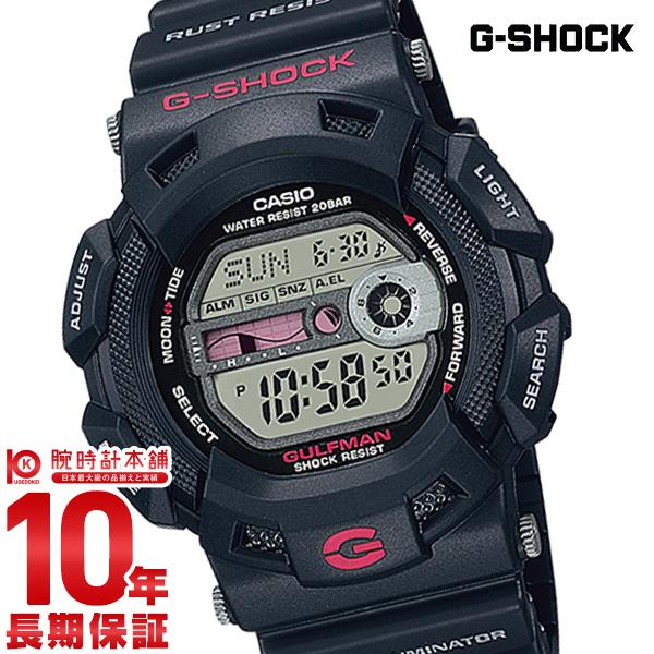 カシオ Gショック G-SHOCK GULFMAN G-9100-1JF [正規品] メンズ 腕時計 時計(予約受付中)