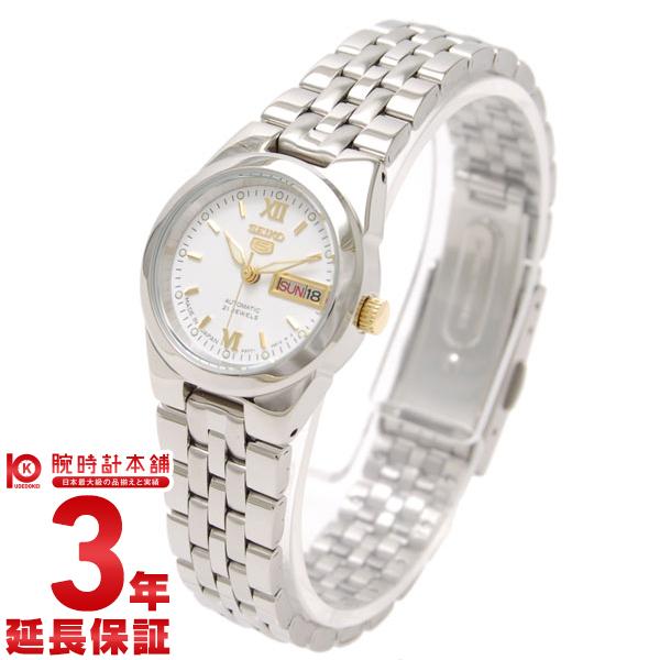 【店内ポイント最大43倍&最大2000円OFFクーポン!9日20時から】セイコー 腕時計 逆輸入モデル SEIKO5 機械式(自動巻き) SYMG73J [海外輸入品] レディース 腕時計 時計