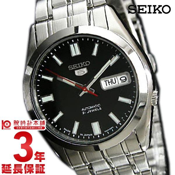 セイコー 逆輸入モデル SEIKO5 機械式(自動巻き) SNKE87J1 [海外輸入品] メンズ 腕時計 時計