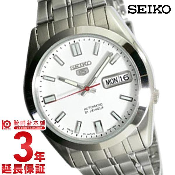 セイコー 逆輸入モデル SEIKO5 機械式(自動巻き) SNKE79J1 [海外輸入品] メンズ 腕時計 時計