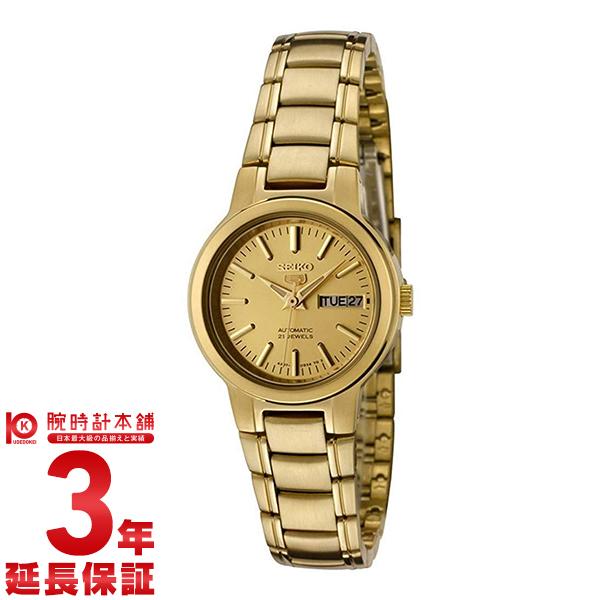 【最安値挑戦中】セイコー5 腕時計 逆輸入モデル SEIKO5 腕時計 シャインダイアル 機械式(自動巻き/手巻き) SYME46K [海外輸入品] レディース 腕時計 時計
