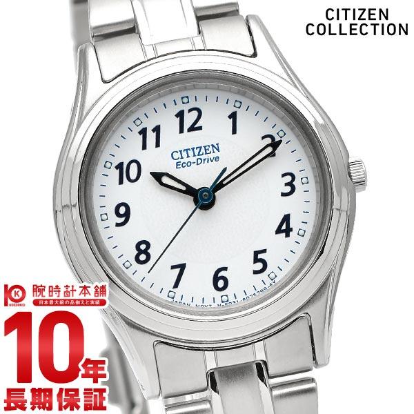 【店内ポイント最大43倍&最大2000円OFFクーポン!9日20時から】シチズンコレクション CITIZENCOLLECTION フォルマ エコドライブ ソーラー FRB36-2451 [正規品] レディース 腕時計 時計
