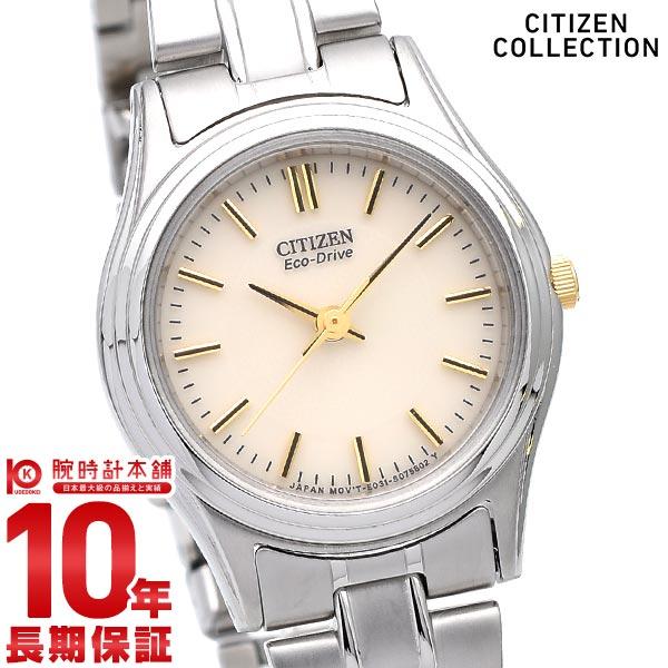 シチズンコレクション CITIZENCOLLECTION フォルマ エコドライブ ソーラー FRB36-2452 [正規品] レディース 腕時計 時計【あす楽】