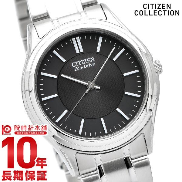 最大1200円割引クーポン対象店 シチズンコレクション CITIZENCOLLECTION フォルマ エコドライブ ソーラー FRB59-2453 [正規品] メンズ 腕時計 時計