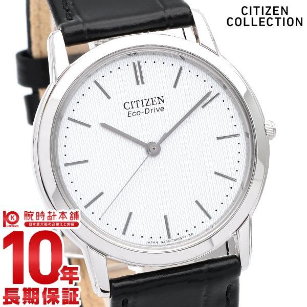 시티즌 시민 컬렉션 SID66-5191 남자 시계 에코 드라이브 평면 태양 CITIZEN CITIZEN collection # 1959 3