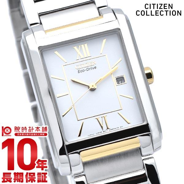 シチズンコレクション CITIZENCOLLECTION フォルマ エコドライブ ソーラー FRA59-2432 [正規品] メンズ 腕時計 時計
