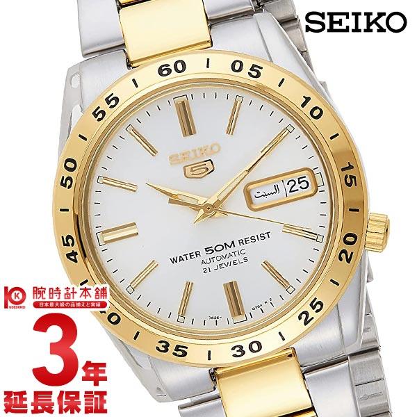 最大1200円割引クーポン対象店 セイコー 逆輸入モデル SEIKO5 機械式(自動巻き) SNKE04K1 [海外輸入品] メンズ 腕時計 時計