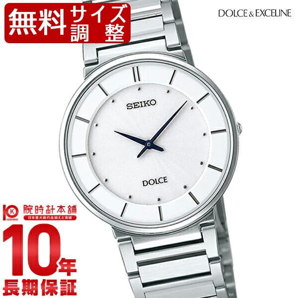 セイコー ドルチェ&エクセリーヌ DOLCE&EXCELINE SACK015 [正規品] メンズ 腕時計 時計【24回金利0%】