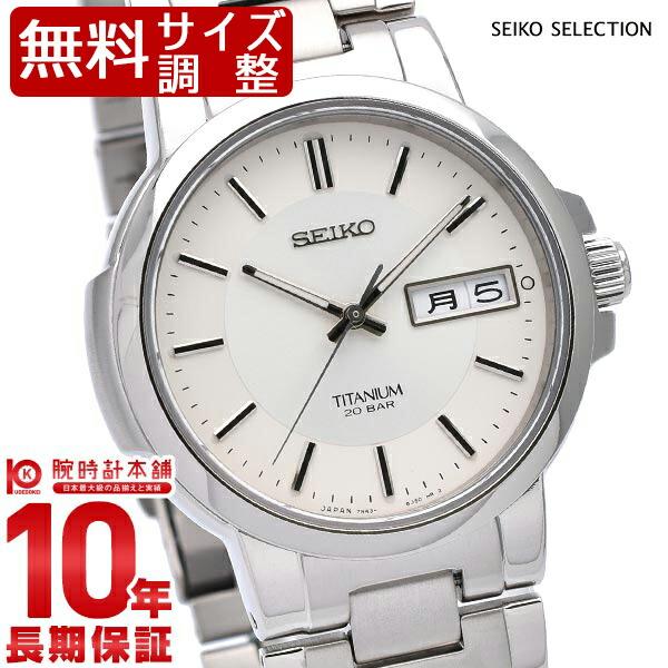 最大1200円割引クーポン対象店 セイコーセレクション SEIKOSELECTION 20気圧防水 SCDC055 [正規品] メンズ 腕時計 時計