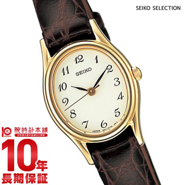 【店内ポイント最大43倍&最大2000円OFFクーポン!9日20時から】セイコーセレクション SEIKOSELECTION SSDA008 [正規品] レディース 腕時計 時計