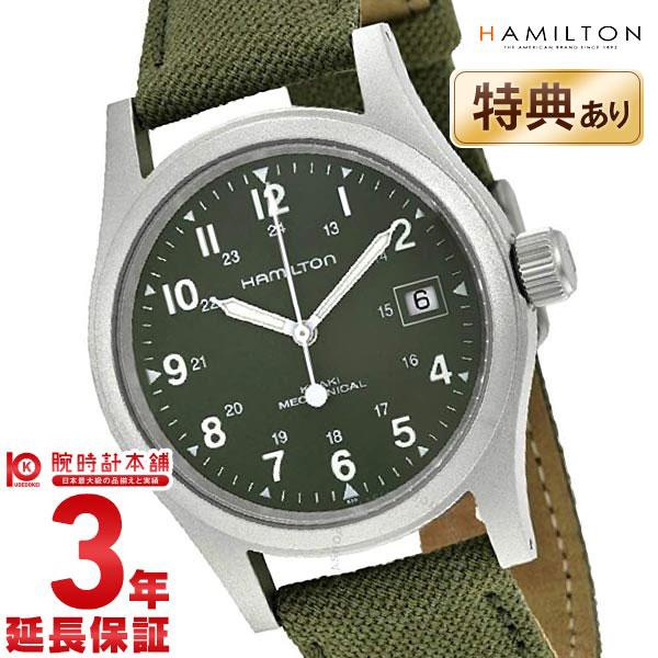 【店内最大37倍!28日23:59まで】ハミルトン カーキ フィールド 腕時計 HAMILTON メカオフィサー ミリタリー H69419363 [海外輸入品] メンズ 時計