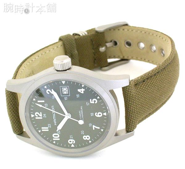 ハミルトン カーキ フィールド 腕時計 HAMILTON メカオフィサー ミリタリー H69419363 [海外輸入品] メンズ 時計父の日 プレゼント ギフト