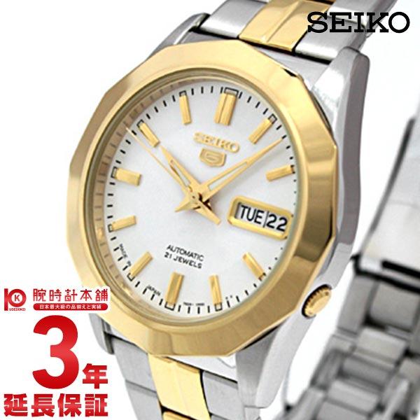 セイコー5 逆輸入モデル SEIKO5 ドレス 機械式(自動巻き) SNKG84J1 [海外輸入品] メンズ 腕時計 時計