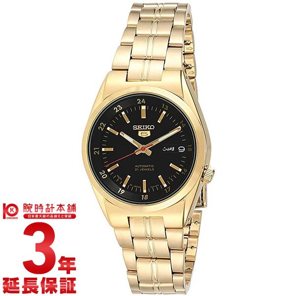 セイコー 腕時計 逆輸入モデル SEIKO5 機械式(自動巻き) SNK576J1 [海外輸入品] メンズ 腕時計 時計