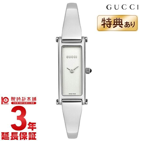 グッチ GUCCI タペストリー バングルタイプ GQ1500 YA015529 [海外輸入品] レディース 腕時計 時計