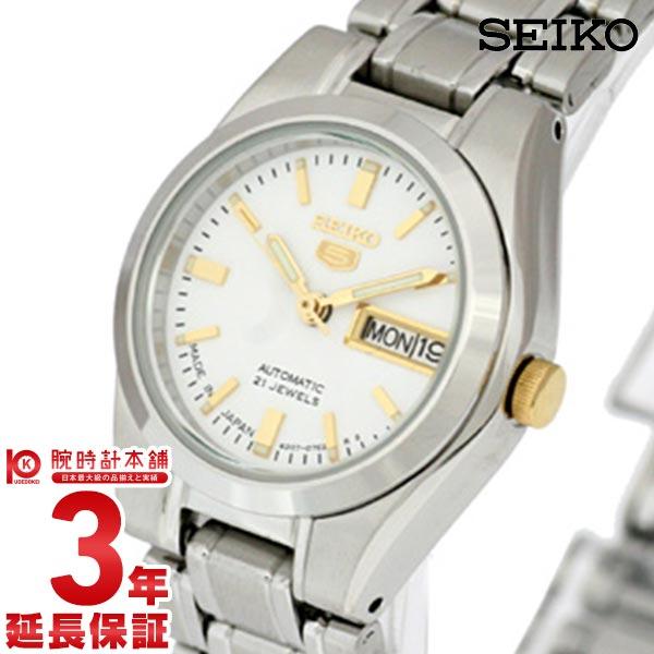 セイコー5 逆輸入モデル SEIKO5 機械式(自動巻き/手巻き) SYMH17J1 [海外輸入品] レディース 腕時計 時計