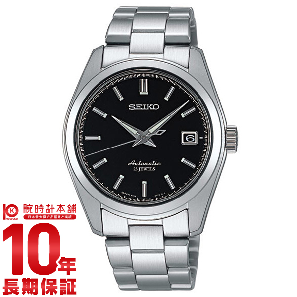 Seiko watch watch mechanical SARB033 SEIKO analogue automatic winding men's water resistant 10 ATM sale