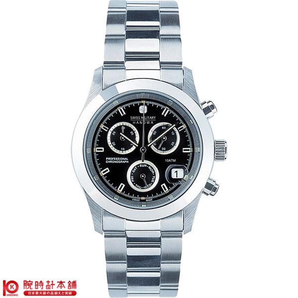 【3000円割引クーポン】スイスミリタリー エレガント SWISSMILITARY クロノ ML-244 [正規品] メンズ 腕時計 時計【24回金利0%】