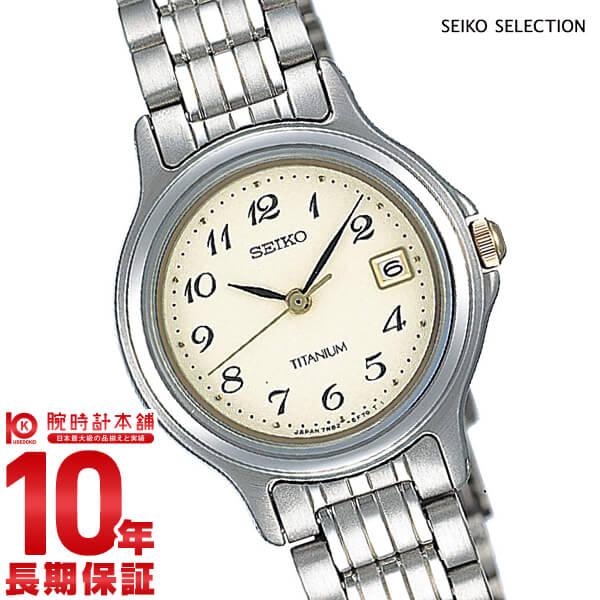 【店内最大37倍!28日23:59まで】セイコーセレクション SEIKOSELECTION 10気圧防水 STTB003 [正規品] レディース 腕時計 時計(予約受付中)