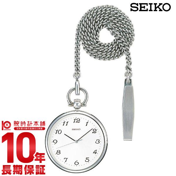 セイコー SEIKO ポケットウォッチ SAPB003 [正規品] メンズ&レディース 腕時計 時計(予約受付中)