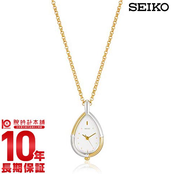 セイコー SEIKO ペンダントウォッチ ソーラー SWPX004 [正規品] メンズ&レディース 腕時計 時計