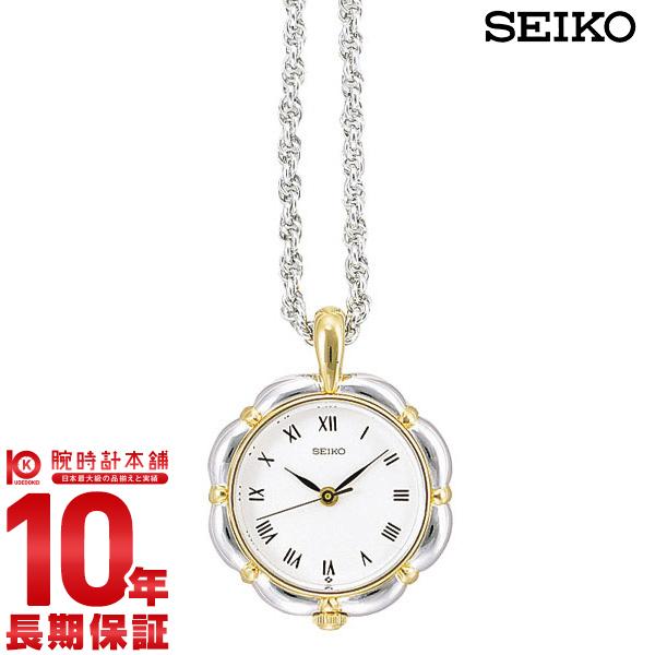 セイコー SEIKO ペンダントウォッチ ソーラー SWPX008 [正規品] メンズ&レディース 腕時計 時計【あす楽】