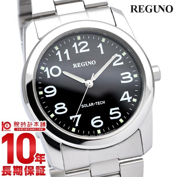 【最大3万円OFFクーポン&店内最大ポイント55倍!25日限定】 シチズン レグノ REGUNO ソーラー RS25-0212A [正規品] メンズ 腕時計 時計
