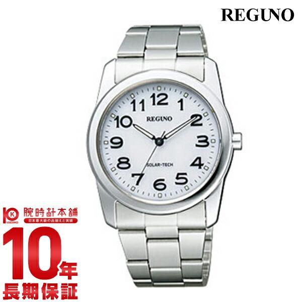 シチズン レグノ REGUNO ソーラー RS25-0211A [正規品] メンズ 腕時計 時計
