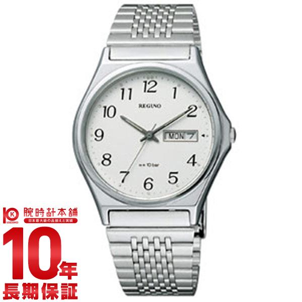シチズン レグノ REGUNO RS25-0201G [正規品] メンズ 腕時計 時計