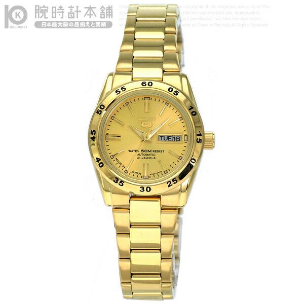 セイコー 逆輸入モデル SEIKO5 機械式(自動巻き/手巻き) SYMG44J1 [海外輸入品] レディース 腕時計 時計