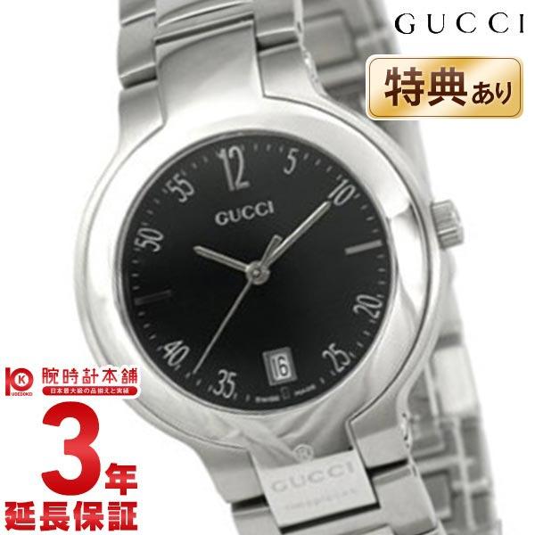 【ショッピングローン24回金利0%】グッチ GUCCI 8905シリーズ GQ8905M YA089301 [海外輸入品] メンズ 腕時計 時計