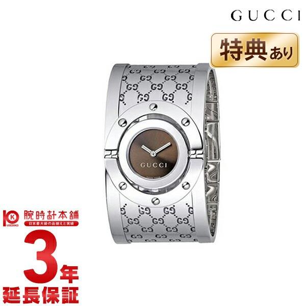 b9fd063f33a Gucci GUCCI 112 series THE TWIRL bangle watch YA112401  overseas import  goods  Lady s watch clock