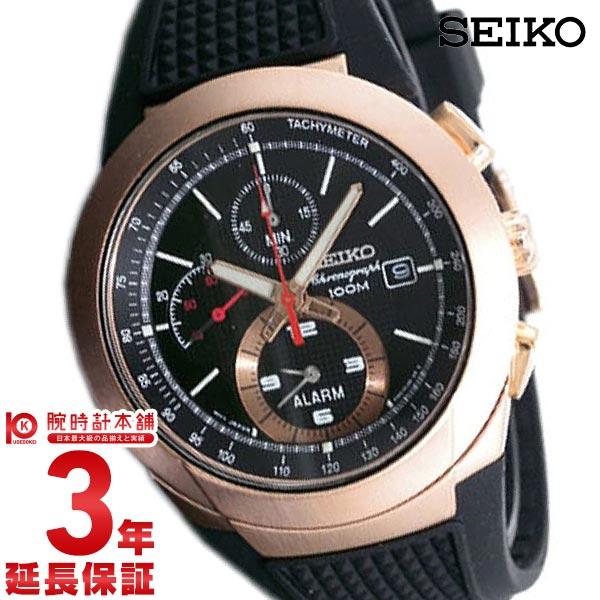 セイコー 逆輸入モデル クロノグラフ CHRONOGRAPH クロノグラフ アラーム機能 100m防水 SNAB50P1 [海外輸入品] メンズ 腕時計 時計
