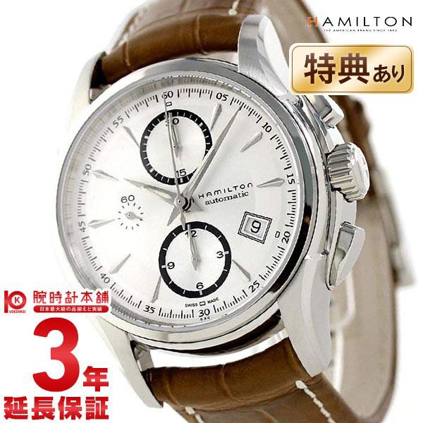 【ショッピングローン24回金利0%】ハミルトン ジャズマスター 腕時計 HAMILTON クロノオート H32616553 [海外輸入品] メンズ 時計【あす楽】