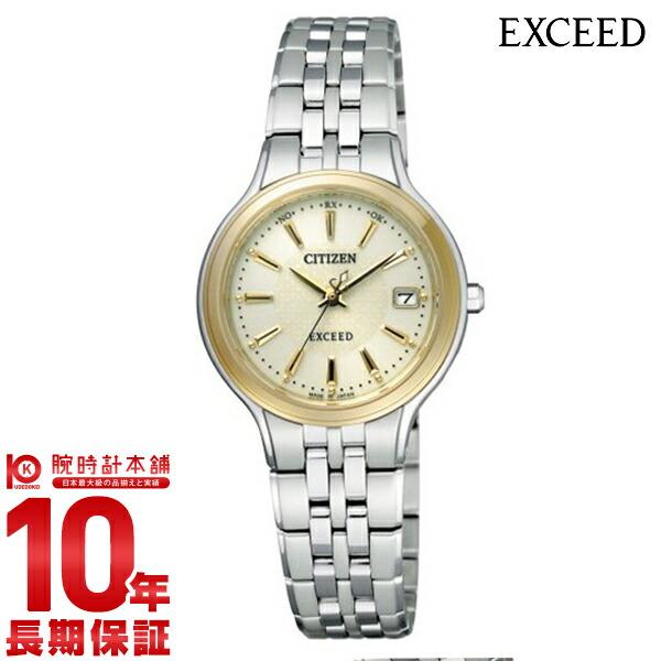 シチズン エクシード EXCEED ソーラー電波 EBD75-2792 [正規品] レディース 腕時計 時計【24回金利0%】