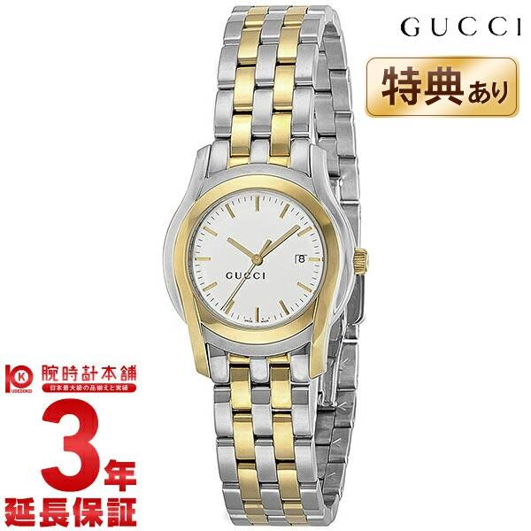 【ショッピングローン24回金利0%】グッチ GUCCI 5505シリーズ YG YA055520 [海外輸入品] レディース 腕時計 時計