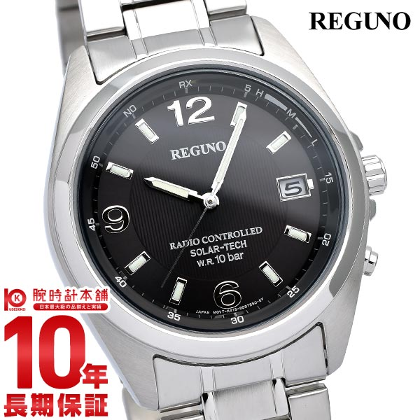 【店内最大37倍!28日23:59まで】シチズン レグノ REGUNO ソーラー電波 RS25-0343H [正規品] メンズ 腕時計 時計
