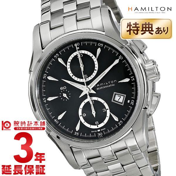 【24回金利0%】【最安値挑戦中】ハミルトン ジャズマスター 腕時計 HAMILTON クロノオート H32616133 [海外輸入品] メンズ 時計