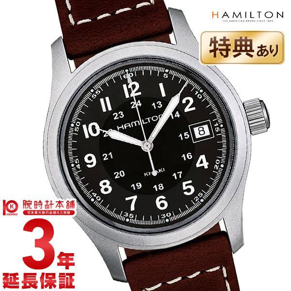 【店内ポイント最大43倍&最大2000円OFFクーポン!9日20時から】HAMILTON [海外輸入品] ハミルトン カーキ 腕時計 フィールド H68411533 メンズ 時計【あす楽】