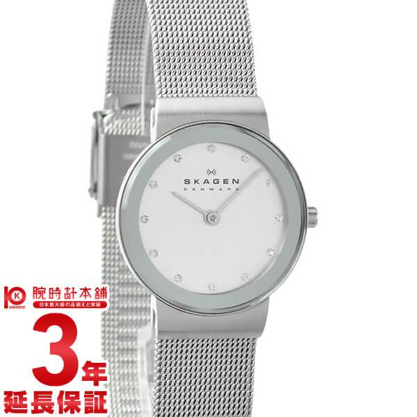 【店内ポイント最大43倍&最大2000円OFFクーポン!9日20時から】スカーゲン レディース SKAGEN ウルトラスリム 358SSSD [海外輸入品] 腕時計 時計