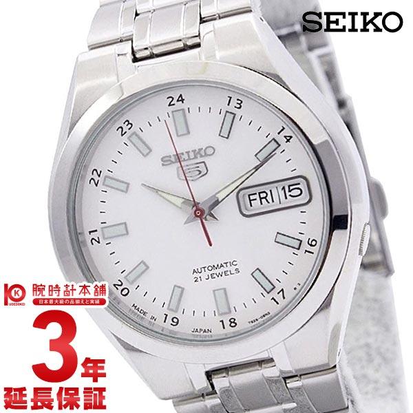 セイコー 逆輸入モデル SEIKO5 SNKG17J1 [海外輸入品] メンズ 腕時計 時計