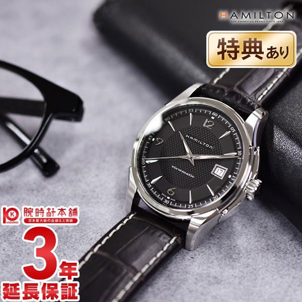 【ショッピングローン24回金利0%】ハミルトン ジャズマスター 腕時計 HAMILTON ビューマチック40mm H32515535 [海外輸入品] メンズ 時計【あす楽】
