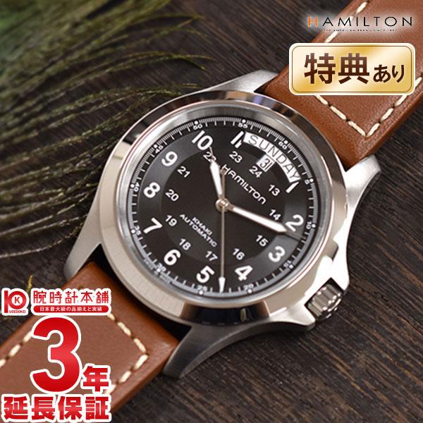 【ショッピングローン24回金利0%】ハミルトン カーキ フィールド 腕時計 HAMILTON キングオート H64455533 [海外輸入品] メンズ 時計【あす楽】