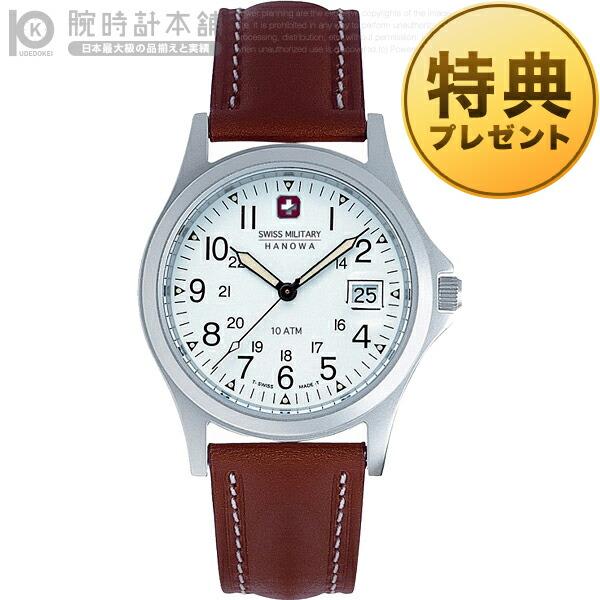 最大1200円割引クーポン対象店 スイスミリタリー SWISSMILITARY クラシック ML-2 [正規品] メンズ 腕時計 時計