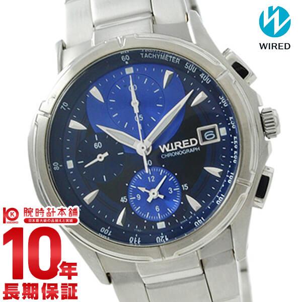 セイコー ワイアード WIRED ニュースタンダード 10気圧防水 AGBV141 [正規品] メンズ 腕時計 時計